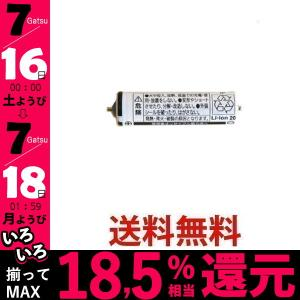 Panasonic ESLV9ZL2507 (ESLA50L2507N 後継品) (ESLV9XL2507 同等品) パナソニック シェーバー用蓄電池 シェーバーバッテリー|largo1991