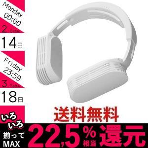 サンコー TK-NEMU3-WH ホワイト ネッククーラー Evo USBモデル|largo1991