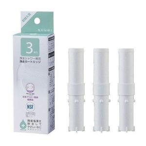 三栄水栓 PM7163-3BS 浄水シャワー 浄水カートリッジ 3本入り 日本アトピー協会推奨品 P...