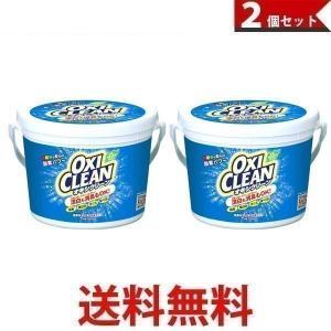 オキシクリーン 1500g 1.5kg 2個セット 洗濯洗剤 界面活性剤 香料無添加 酸素系漂白剤 ...