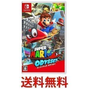 スーパーマリオ オデッセイ Nintendo Switch 任天堂 ニンテンドースイッチ