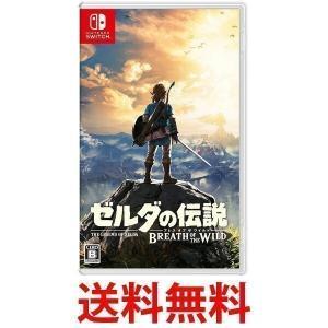 ゼルダの伝説 ブレス オブ ザ ワイルド Nintendo Switch 任天堂 ニンテンドースイッ...