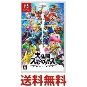 大乱闘スマッシュブラザーズ SPECIAL Nintendo Switch 任天堂 ニンテンドースイ...