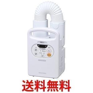アイリスオーヤマ 布団乾燥機 温風機能付 カラリエ マット不要 パールホワイト FK-C2-WP||