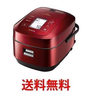 日立 RZ-AW3000M R 炊飯器 5.5合 圧力スチームIH式  ふっくら御膳 HITACHI