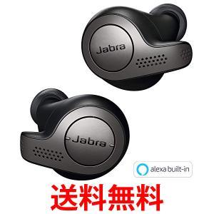 Jabra 完全ワイヤレスイヤホン Elite 65t チタニウムブラック BT5.0 防塵防水IP...