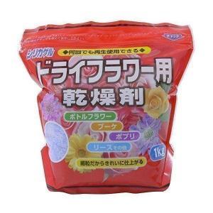 豊田化工 シリカゲル ドライフラワー用 乾燥剤 (1kg)の画像