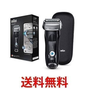 ブラウン メンズ電気シェーバー シリーズ7 7842s-P 4カットシステム 水洗い/お風呂利用可