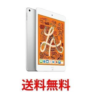 iPad mini Wi-Fi 64GB 第5世代 シルバー MUQX2J/A