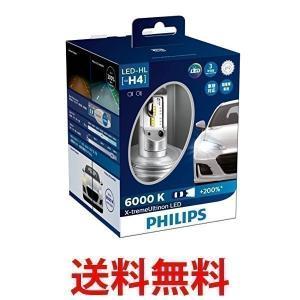 PHILIPS フィリップス ヘッドライト LED バルブ 12953BWX2JP H4 6000K...