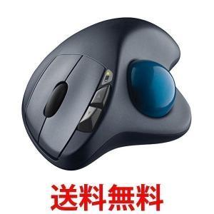 Logicool ロジクール ワイヤレスマウス SW-M570トラックボール 無線 Unifying...