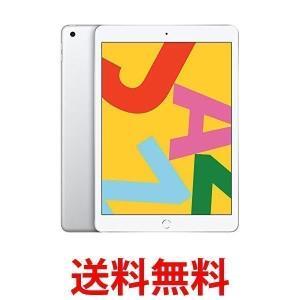 Apple iPad (10.2インチ, Wi-Fi, 32GB) - シルバー 第7世代 MW75...