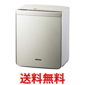HITACHI 日立 ふとん乾燥機 速乾&速暖モデル HFK-VH880 N 衣類・靴乾燥対応 マッ...
