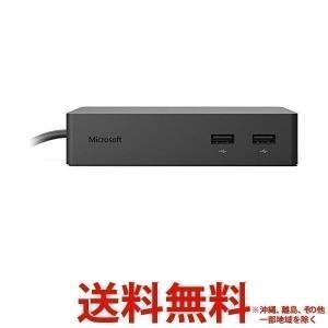 Microsoft Surface ドック PD900009 送料無料|largo1991