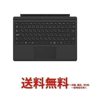 マイクロソフト 純正 Surface Pro タイプカバー ブラック FMM-00019 送料無料|largo1991
