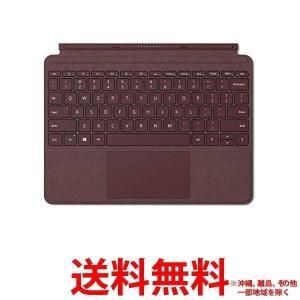 マイクロソフト Microsoft Surface Go用 Go Signature タイプカバー バーガンディ KCS-00059 送料無料|largo1991