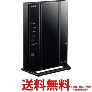 NEC Aterm PA-WG2600HP3 送料無料