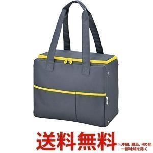 サーモス 保冷ショッピングバッグ 25L グレー RER-025 GY(1コ入) 送料無料|largo1991
