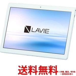 NEC LaVie Tab E タブレット PC-TE410JAW 送料無料|largo1991