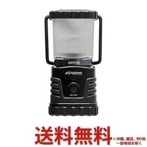 ジェントス エクスプローラー LEDランタン EX-V777D(1台入)