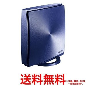 I O DATA 360コネクト搭載867Mbps対応Wi-Fiルーター WN-AX1167GR2 ...