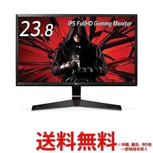 LG 23.8型液晶モニター・ディスプレイ ゲーミングモニター 24MP59G-P 送料無料