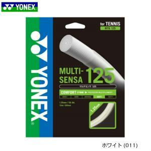 【送料無料】MULTI-SENSA 125 マルチセンサ 125 MTG125 ヨネックス YONE...