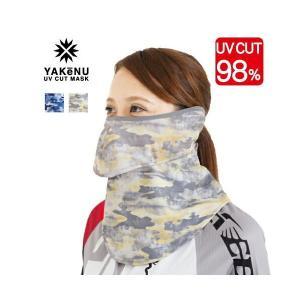 ヤケーヌ フィット 耳カバー付き UVカット フェイスマスク フェイス マスク larrys-company