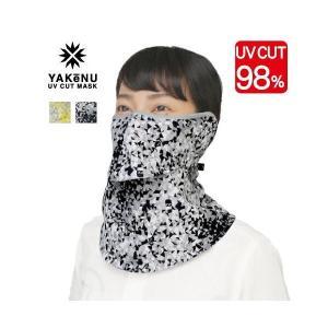 2021新作 UVカットマスク ヤケーヌフィットプリズム 耳カバー付き フェイスカバー フェイスマスク 男女兼用 larrys-company