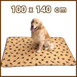 犬旅マット 100x140cm 《ポイント10倍》 マルチカバー 色柄が選べる larrys-company