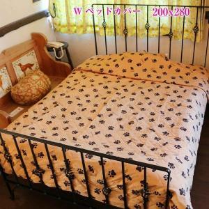 送料無料 200x280cm 《ポイント10倍》 (裏不織布) マルチカバー 長方形 大型犬サイズ 超大判 larrys-company
