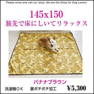 正方形 145cm×150cm 《ポイント10倍》 裏ポチポチ カバー ほとんど正方形 マルチカバー larrys-company