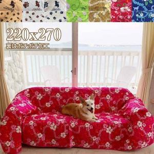 超特大サイズ 220x270cm 《ポイント10倍》 マルチカバー長方形 大型犬サイズ 大判 larrys-company