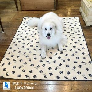 【日本製】:染色は京都〜縫製まで全て国内で行っております。 【サイズ】 140cm X 200cm ...