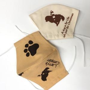 日本製 自社縫製のゴールデンレトリバー柄コットンマスク larrys-company