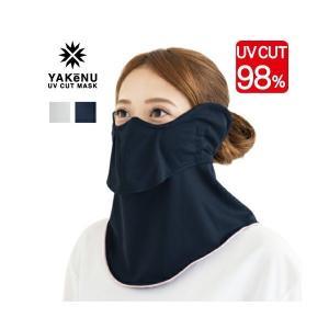 ヤケーヌ 目尻プラス 耳カバー付き 光線過敏症対策 ワンちゃんの散歩に 息苦しくない、蒸れないマスク larrys-company