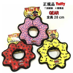 正規品 Tuffy 大型犬用 水に浮く丈夫なおもちゃ タフィー タフィギアリング レギュラー 大型犬用 larrys-company
