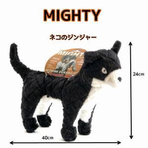 正規品 ネコのジンジャー しなやかな形状のMIGHTY マイティー ジュニア ドッググッズ 大型犬用おもちゃ 破壊 強度 丈夫なおもちゃ larrys-company