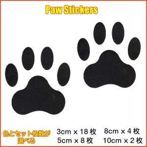 パウ型ステッカー カッティングシール 足型 ステッカー 車 シール ステッカー 足跡型 Paw パウ 犬ステッカー|larrys-company