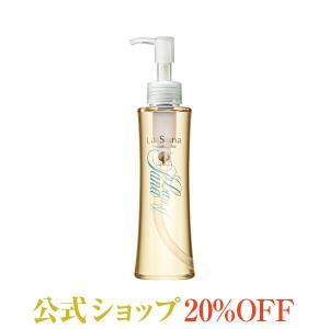 【アウトレット 20%OFF】 ラサーナ 海藻 クレンジング オイル 150ml|lasana