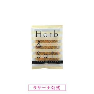 天然塩とハーブのバスソルト                     ★第9回ひろしまグッドデザイン賞...