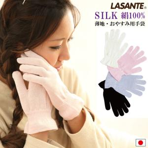 シルク 絹 おやすみ用 手袋...