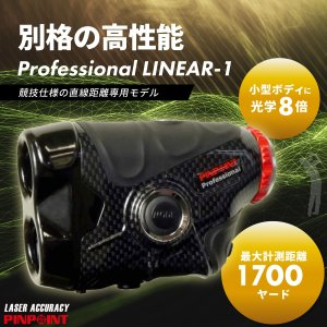 PINPOINT Professional Linear-1 プロのためのゴルフレーザー距離計 直線距離専用最上位モデル|laseraccuracy