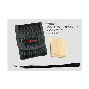 特価 PINPOINT660 カバーC01セット ゴルフレーザー距離計(専用ケース・ストラップ付)高低差対応・防水仕様 レーザーアキュラシー ピンポイント|laseraccuracy|06