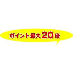 【ポイント最大20倍】PINPOINT900 ゴルフレーザー距離計(専用ケース・ストラップ付)高低差対応・防水 レーザーアキュラシー ピンポイント laseraccuracy 07