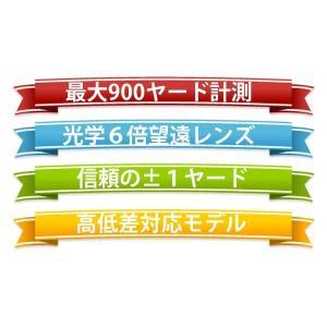 【ポイント最大20倍】PINPOINT900 カバー2色セット ゴルフレーザー距離計(ケース・ストラップ付)高低差対応・防水 レーザーアキュラシー ピンポイント|laseraccuracy|05