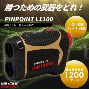 【特価】PINPOINT L1100 カバー2色セット ゴルフレーザー距離計 (ケース・ストラップ付)高低差対応・ロックオン・防水 レーザーアキュラシー ピンポイント|laseraccuracy