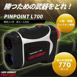 【特価】PINPOINT L700 ゴルフレーザー距離計 (専用ケース・ストラップ付)高低差対応・ロックオン機能 レーザーアキュラシーピンポイント|laseraccuracy