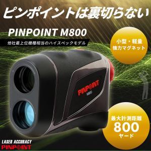 PINPOINT M800 カバーセット ゴルフレーザー距離計(専用ケース・ストラップ付) ロックオン・バイブレーション・ピンシーク機能付 ピンポイント|laseraccuracy