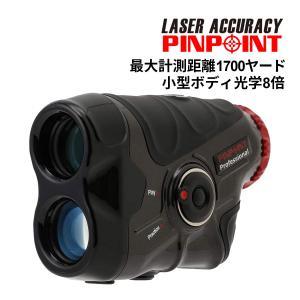 ゴルフレーザー距離計  PINPOINT Professional Slope-1 プロのためのハイエンドモデル 高低差対応|laseraccuracy